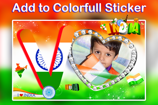 Indian Flag Text Photo Frame screenshot 3