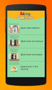 New Card App Teaches Kids Add Money