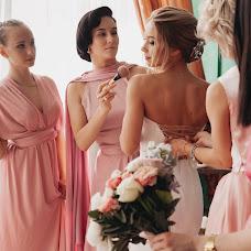 Wedding photographer Natalya Erokhina (shomic). Photo of 16.05.2018