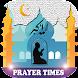 祈り:Prayer Now 2020 : أوقات الصلاة والأذان - Androidアプリ