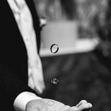 Wedding photographer Aleksandr Kulagin (Aleksfot). Photo of 14.05.2019