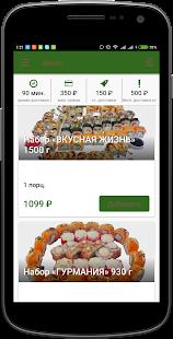 Вкусная Жизнь | Казань - náhled