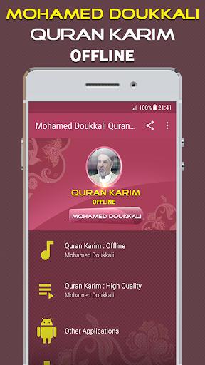 CORAN MP3 DOUKKALI GRATUIT