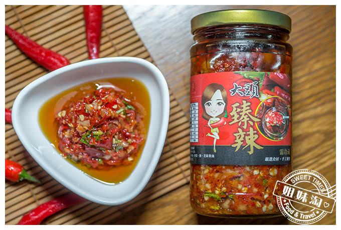 大頭臻辣辣椒醬1