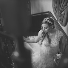 Wedding photographer Mao García (maoydanny). Photo of 21.01.2017
