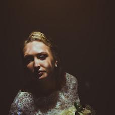 Wedding photographer Kristina Voytkevich (remiss). Photo of 07.12.2016