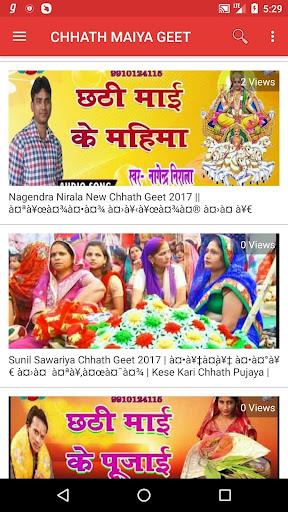 video gana bhojpuri downloading 2017