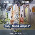 Tamil Kids Stories icon