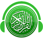Quran - URDU / HINDI Translate icon