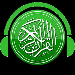 Quran – URDU / HINDI Translate – Listen Holy Quran Recitation with