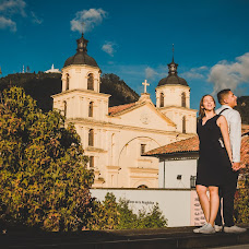 Wedding photographer Alex Cruz (alexcruzfotogra). Photo of 01.11.2018