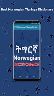 ትግርኛ Norwegian Tigrinya PRO Dictionary - náhled