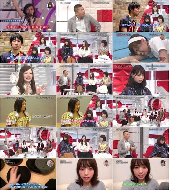 (TV-Variety)(720p) 乃木坂46 – おしゃれイズム 161002