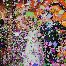 Wedding photographer Yerko Osorio (yerkoosorio). Photo of 05.09.2017