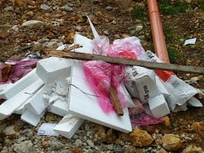 Photo: Natürlich gibt es auch Abfall