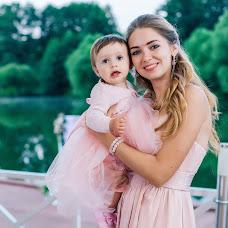 Wedding photographer Polina Sloeva (sloeva). Photo of 27.06.2018
