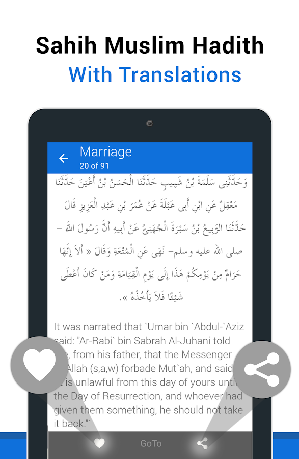 Sahih Muslim Hadith Collection- screenshot