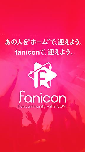 fanicon - u30d5u30a1u30f3u30b3u30dfu30e5u30cbu30c6u30a3u30a2u30d7u30ea - 90 Windows u7528 1