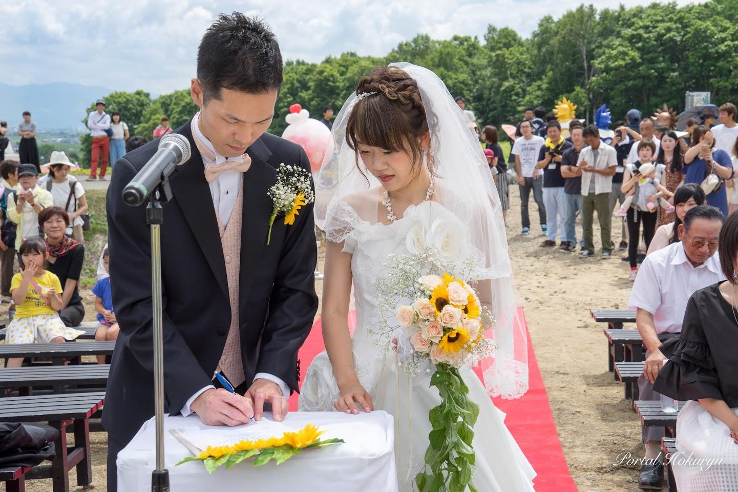 結婚証明書に署名