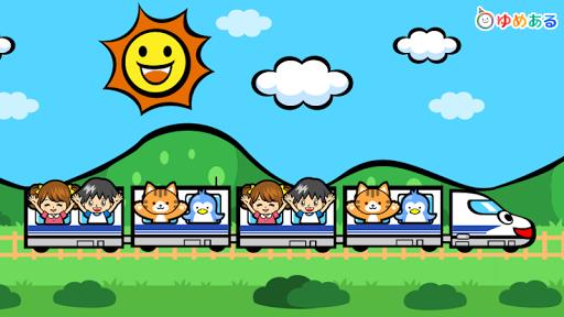 親子で遊ぼう!電車でしゅっぱつしんこう!(1~3歳向け)