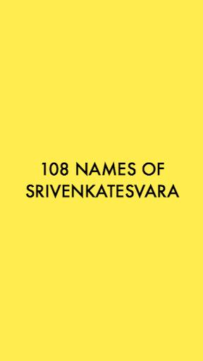 sri venkateswara telugu audio  screenshots 1
