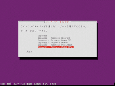 ubuntu_06