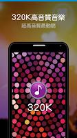 Screenshot of myMusic 線上音樂