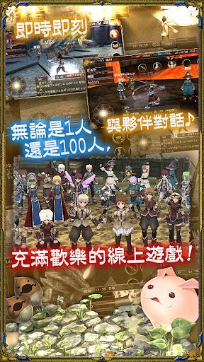 RPG u4f9du9732u5a1cu6230u7d00ONLINE -MMORPG- 1.9.6 screenshots 3