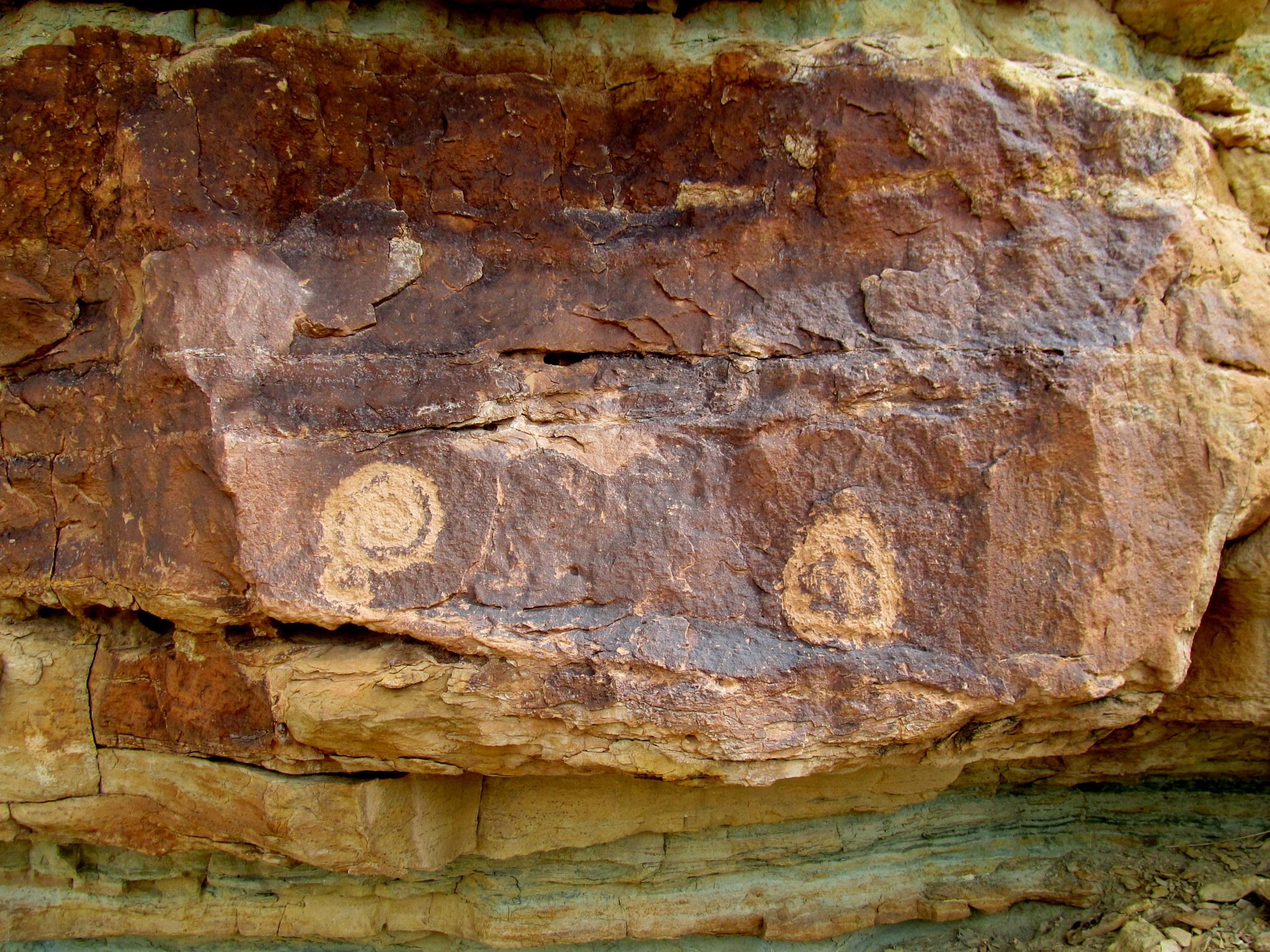 Photo: Crude petroglyphs