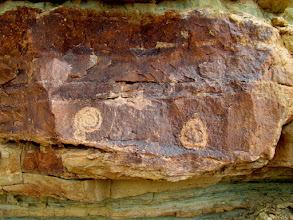 Photo: Crude petroglyphs