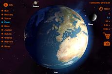 ソーラーシステム3Dのおすすめ画像1