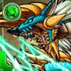 雷狼竜 ジンオウガの評価