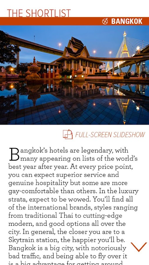 ManAboutWorld Gay Travel Mag- screenshot