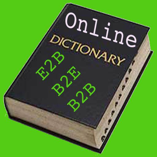 Online Dictionary A2Z