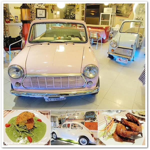 P.S.BUBU金屋藏車餐廳