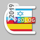 HEBREW-SPANISH DICT 2019 icon