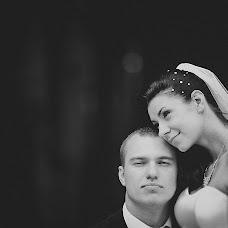 Wedding photographer Nadezhda Andreeva (Kraska). Photo of 20.07.2013