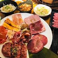 馬太郎燒肉