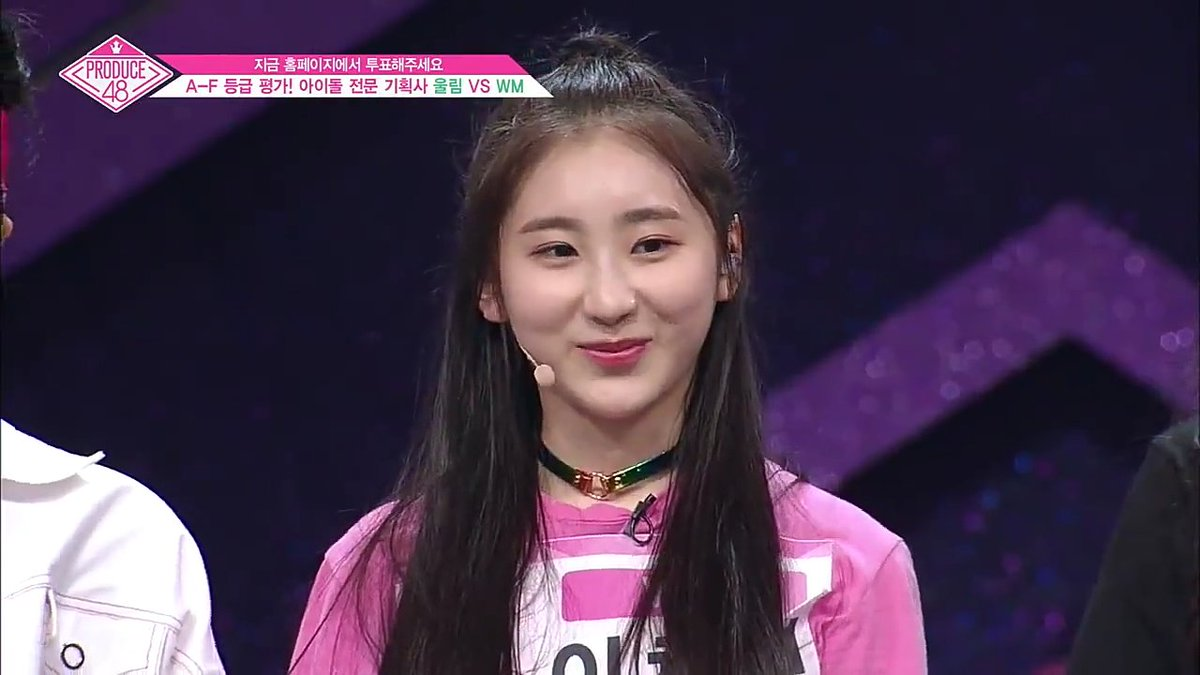 """These Are The 12 Girls Leading The """"Produce 48"""" Rankings After"""
