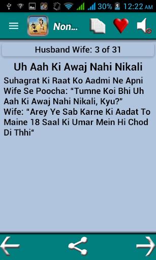 adult sex jokes hindi
