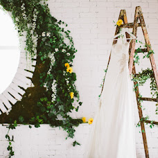 Wedding photographer Regina Karpova (Regyes). Photo of 31.07.2015