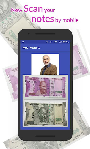 modi ki note ( prank app ) screenshot 1