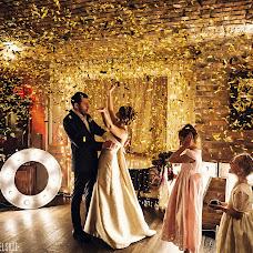 Wedding photographer Timofey Mikheev-Belskiy (Galago). Photo of 27.01.2015