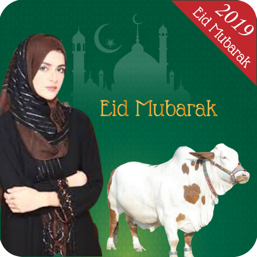 Bakra Eid Profile Picture Dp Maker 2019 - Apps on Google Play