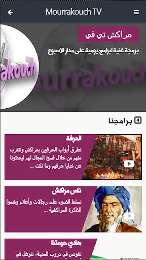 Mourrakouch TV