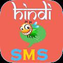 Hindi SMS ki Dukaan icon