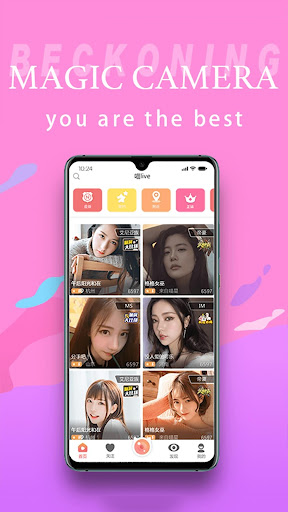 Screenshot for MoreinLive in Hong Kong Play Store