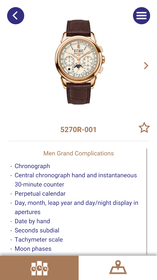 The Art of Watches Grand Exhibition- screenshot