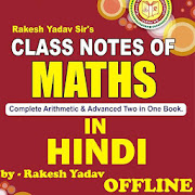 Rakesh Yadav Class Notes of Maths in Hindi Offline