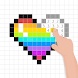 Color By Number For Free - Pixel Art Book